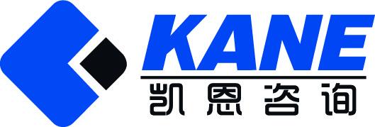 凯恩(中国)企业管理顾问有限公司于2001年成立于香港,是中国领先的企业咨询及培训服务机构。公司旗下设有苏州凯恩企管顾问、无极户外拓展、凯恩东方教育等三大子公司,服务包括:咨询、培训、户外拓展、企业学习平台等。 在过去的十年,凯恩研究中心通过引进世界先进的管理思想与技术,针对客户面临的各种发展问题,结合中国式发展的背景,推动Can Do Find的服务理念,帮助企业自己发现成长之道,致力成为中国最具价值的成长伙伴。   新的一年,新的起点,凯恩厚积薄发,在集结专业的培训服务经验以及网络平台技术,全力推动